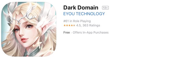 Dark Domain hack