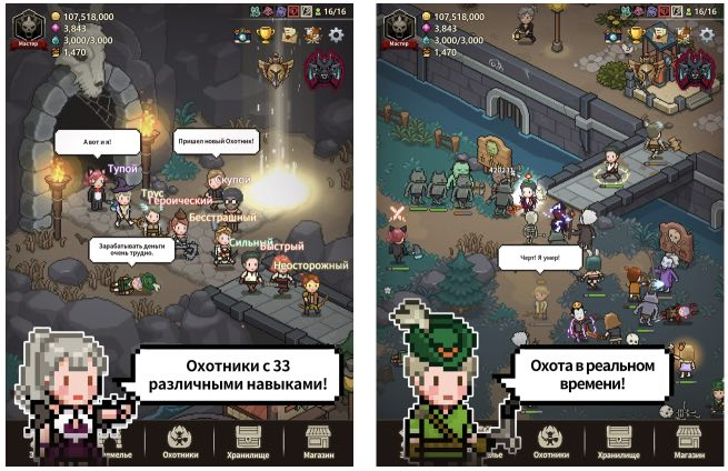 Evil Hunter Tycoon wiki