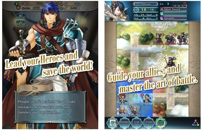 Fire Emblem Heroes hack feather