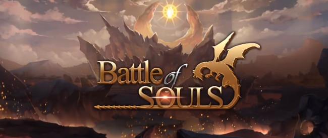Battle of Souls - hack cheats