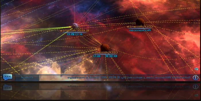 DoomsFleets mode code