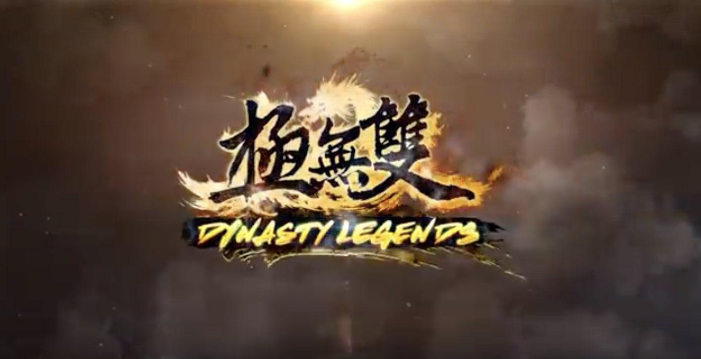 Dynasty Legends hack