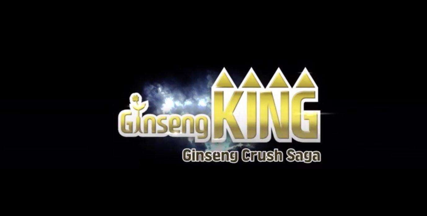 Ginseng King hack