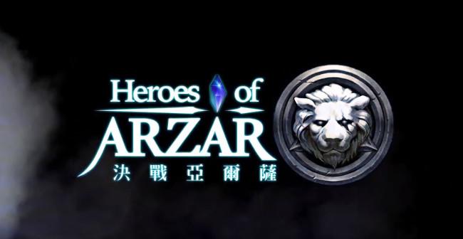"""""""Heroes"""