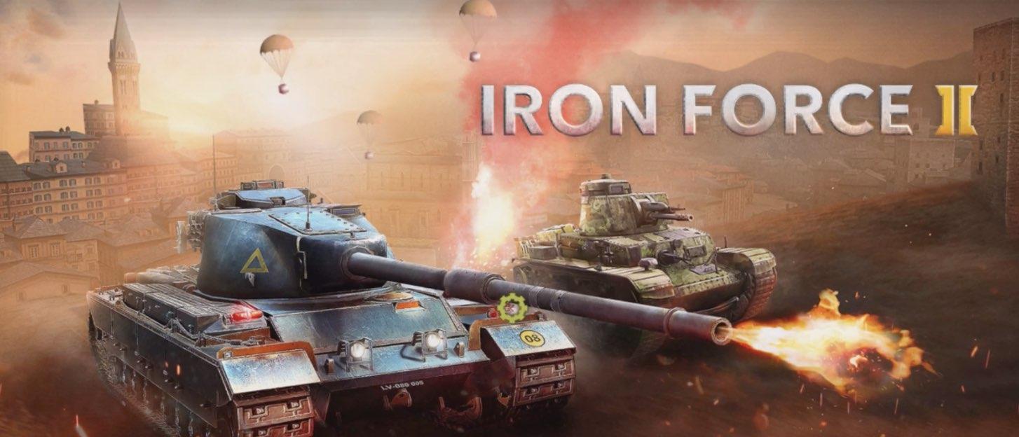 Iron Force 2 hack