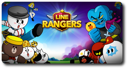 Line Rangers: cheats, hack, code (gift box, coins, rubies)