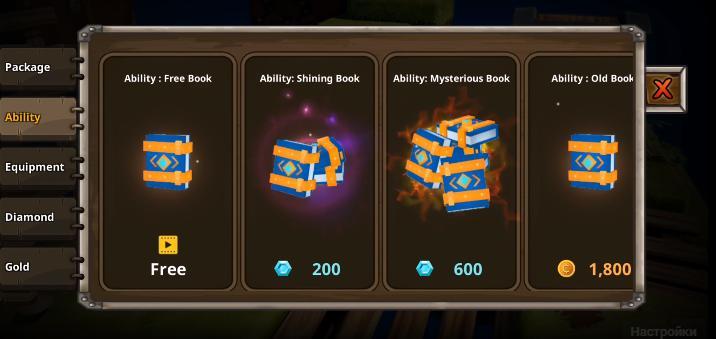 Magic arena hack