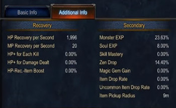 MU Legend - Lupa's Labyrinth - Dark Lord recovery, secondary