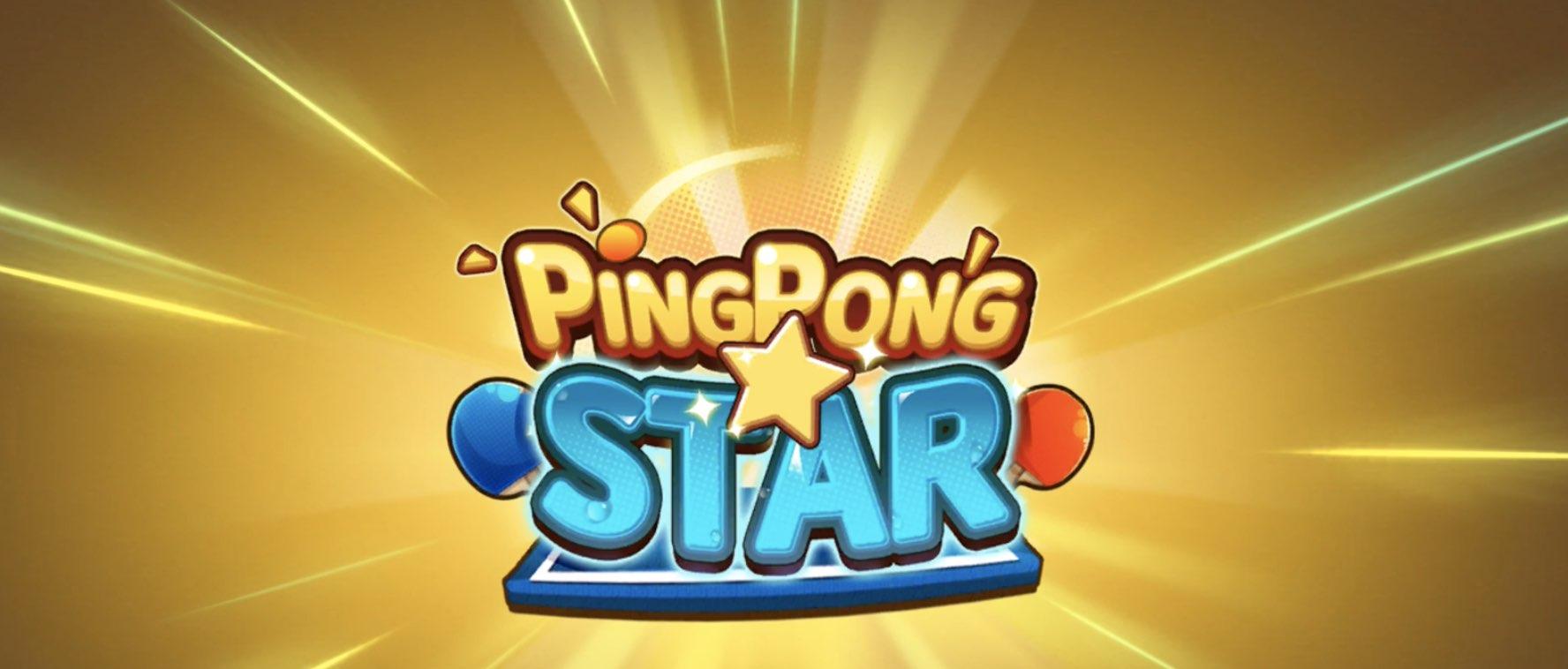 Ping Pong Star wiki