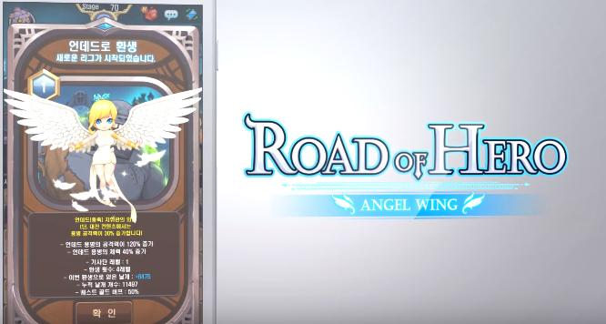 Road of Hero tips