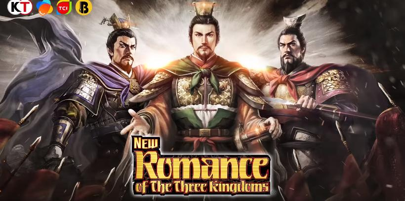 Romance of the Three Kingdoms hack