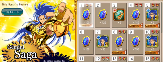 SAINT SEIYA COSMO FANTASY gold coins hack