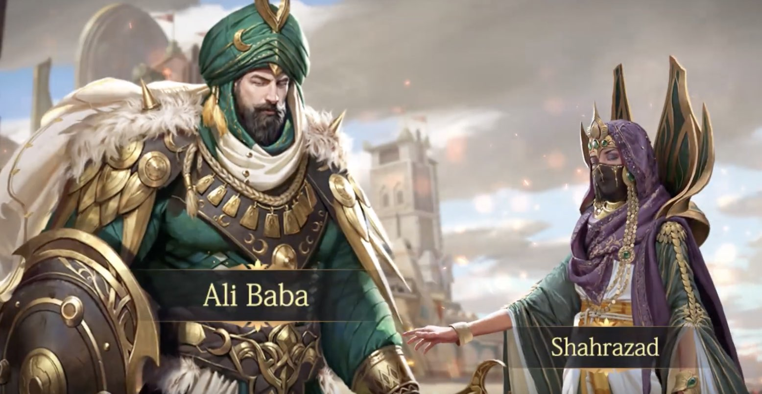 Sultan Forces tips