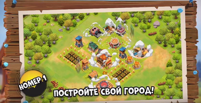 Survival City wiki