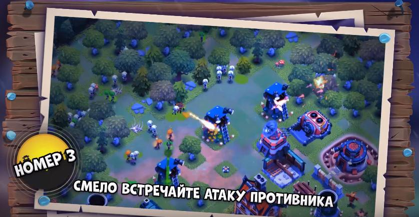 Survival City hacked