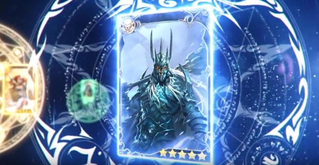 """Throne"