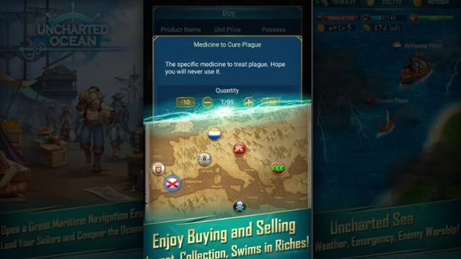 Uncharted Ocean gift box