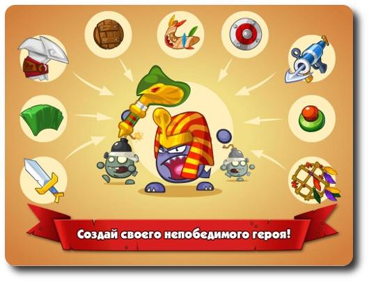 читы на вормикс, Москва