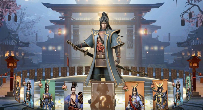 War of Shogun wiki