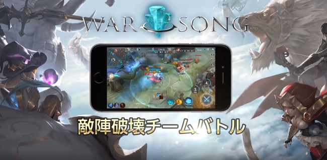 War Song hacked