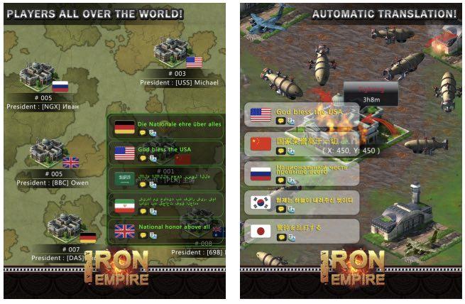 Iron Empire 2 hack