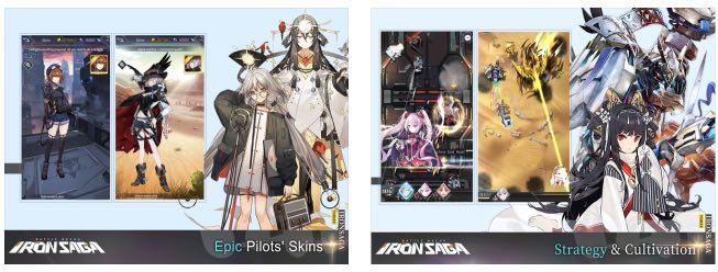 Iron Saga wiki