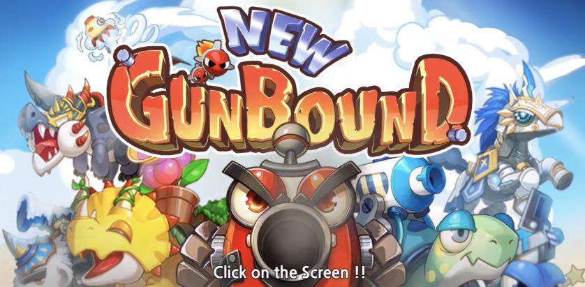 New Gunbound hack