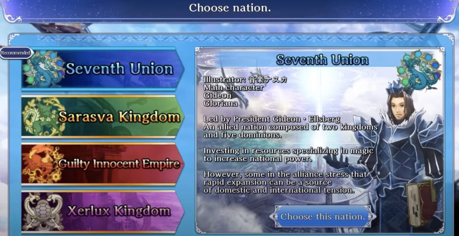Skygalleon of the Blue Sky wiki