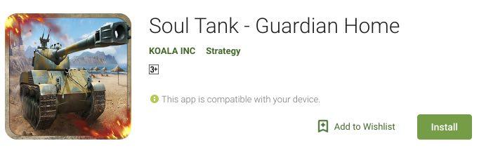 Soul Tank Guardian Home wiki
