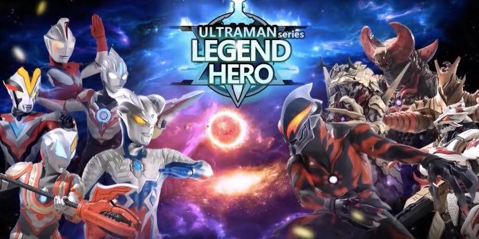 Ultraman Legend Hero hack