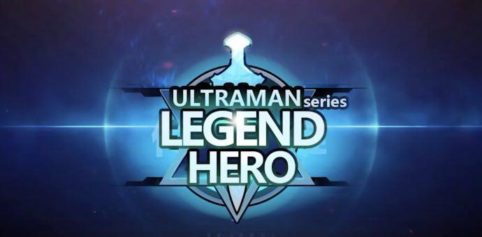 Ultraman Legend Hero tips