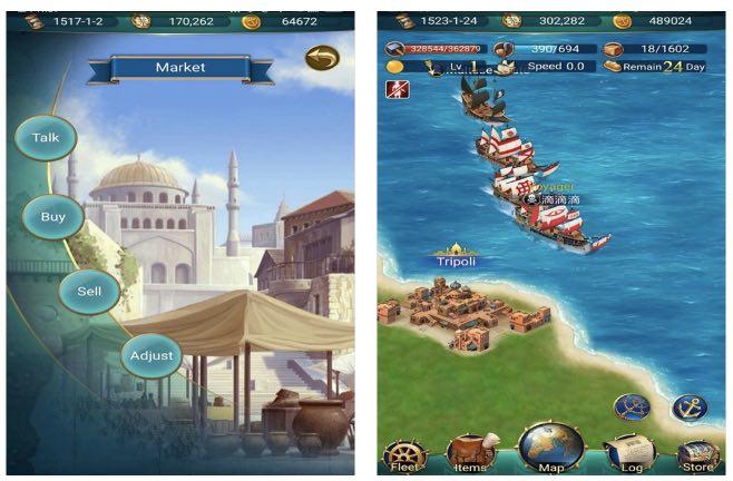Uncharted Ocean wiki