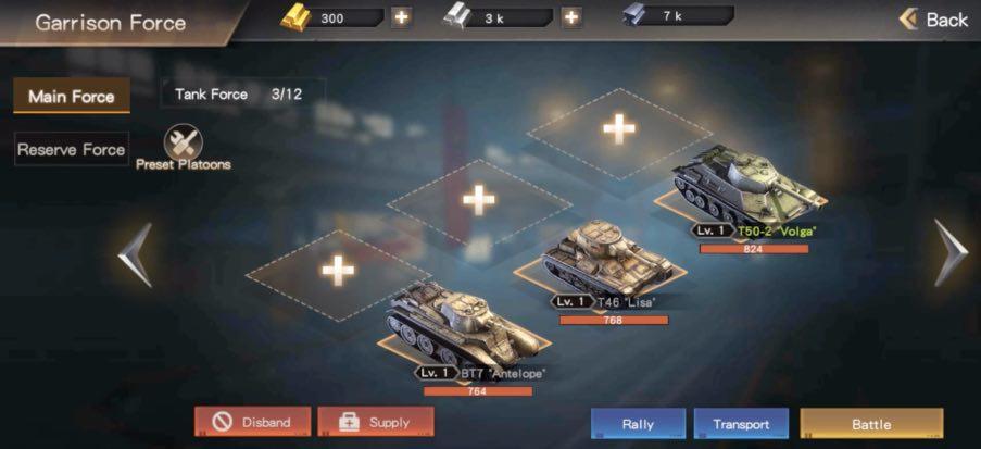 War of Tanks tips to repair