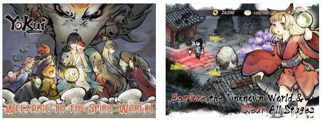 Yokai Spirits Hunt hack month card