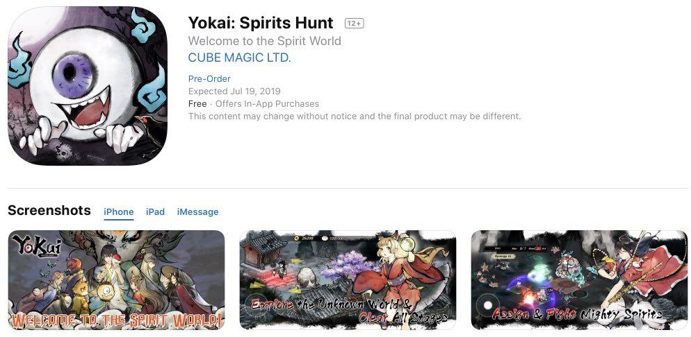 Yokai Spirits Hunt tutorial
