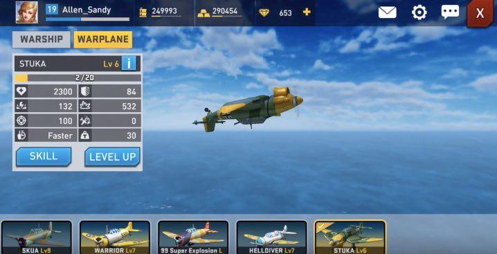Battleship Clash2 wiki
