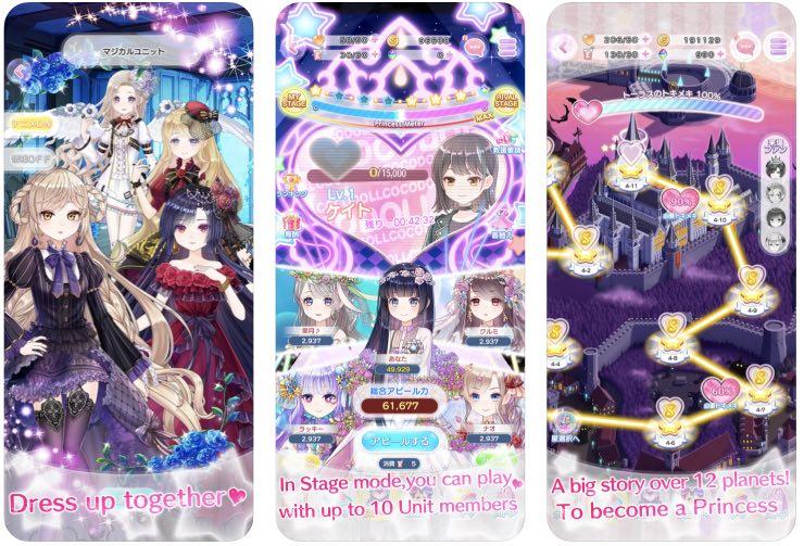 CocoPPa Dolls wiki
