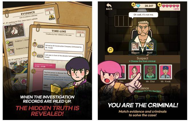 Detective S hack