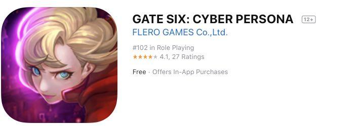 Gate Six tutorial