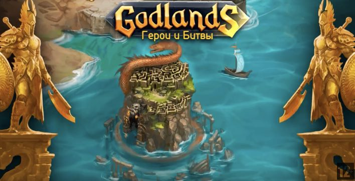 Godlands: Heroes and Battles tips to repair