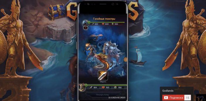 Godlands: Heroes and Battles hack