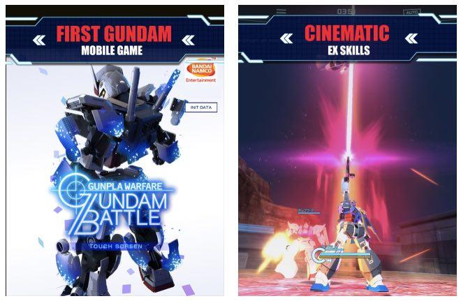 Gundam Battle Gunpla Warfare hack