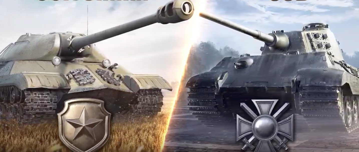 Battle Tanks hack relics