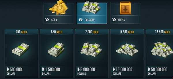 Battle of Warships  –  ships, dollars, gold