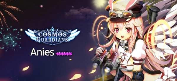 Cosmos guardians  –  secret cheats