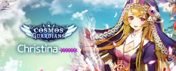 Cosmos guardians – treasure codes