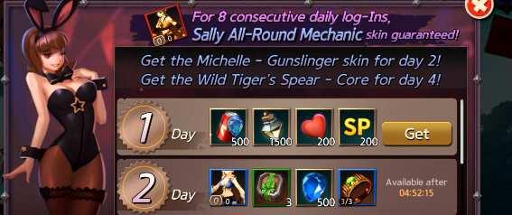 Hunters league – treasure chests codes