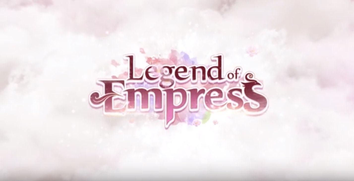 Legend of Empress hack