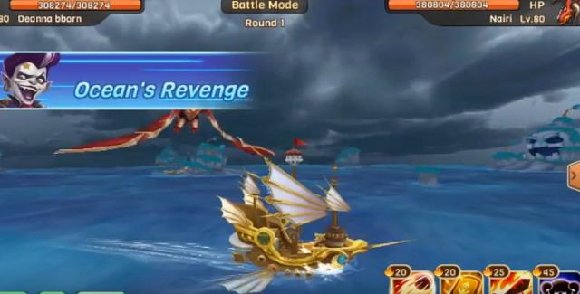 Pirate Legend wiki