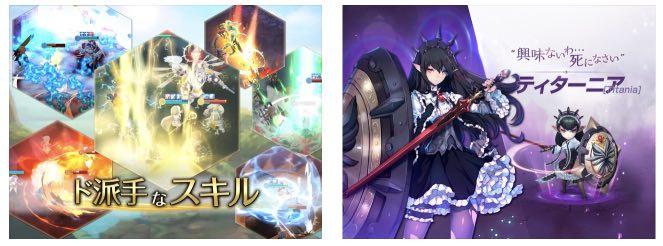 Kingdom of Hero wiki
